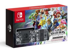 Nintendo Switch Grey Super Smash Bros. Ultimate Edition + Super Smash Bros. Download Code Console