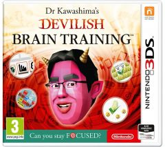 Nintendo 3ds Dr Kawashima S Devilish Brain Training - Physical Game